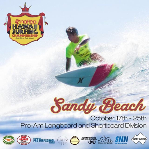 ハワイサーフィンチャンピオンシップスサンディビーチ