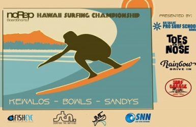 ハワイサーフィンチャンピオンシップ