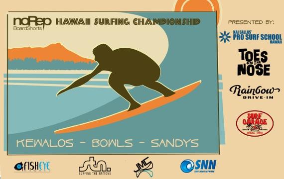 2014ハワイサーフィンチャンピオンシップ